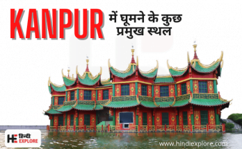 kanpur places